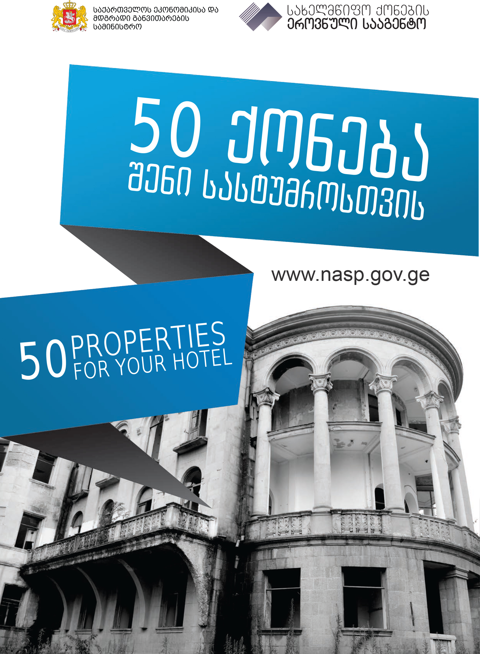 50 PROPERTY FOR YOUR HOTEL 1