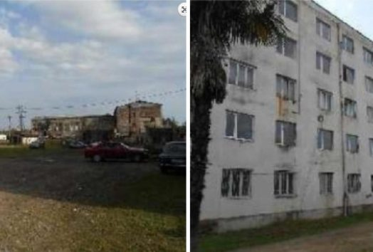 Commercial space for sale in Zugdidi 1